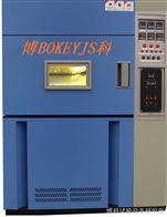 SN-500氙灯耐气候试验箱