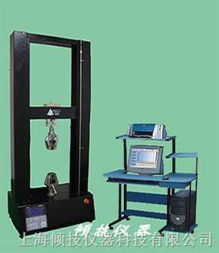 QJ211橡胶材料拉力试验机