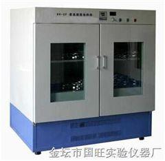 HWS-250恒温恒湿振荡培养箱
