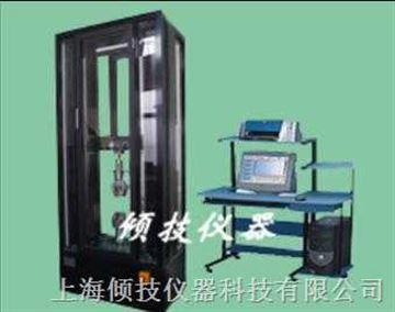 QJ212材料撕裂强度测试仪