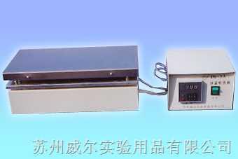 不锈钢控温电热板(智能款)