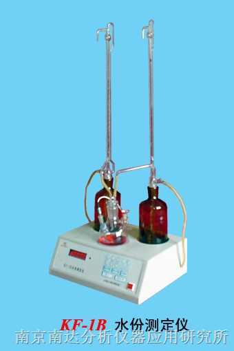 水分测定仪