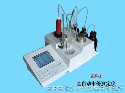 全自动水分测定仪