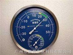 美德时温湿度表TH600/TH603系列