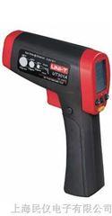 UT301AUT301A红外线测温仪