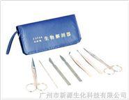 生物解剖器