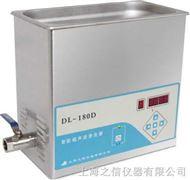 智能超声波清洗器/超声波清洗机