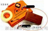 英国ELCOMETER易高 107十字切割式黏附力检测仪
