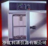 德国MEMMERT美而特UFP500电热恒温干燥箱