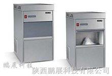 IMS-100大型商用(100公斤)雪花制冰机
