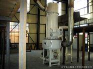 白钨精矿干燥机