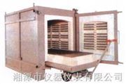 台車式湘科TCL台車式電阻爐,高溫電爐