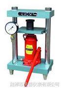 湘科SDJ-手动式液压制样机,手动压机,打饼机,压粉机