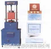 SQW—A材料高温强度试验仪-湘潭湘科仪器