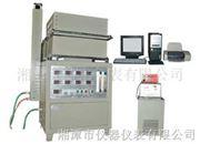 DRS-Ⅱ導熱系數測試儀(水流量平板法)