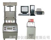 DRH-Ⅱ-导热系数测试仪(护热平板法)-湘潭湘科仪器
