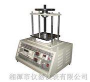 DRM-II-导热系数测试仪(非稳态平板法)-湘潭湘科仪器