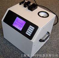 便攜式總硫分析儀