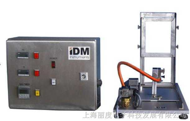 LF-0007-纺织物垂直燃烧试验仪