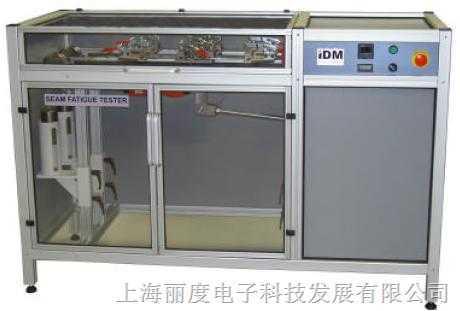 LS-0014-接缝强度测试仪