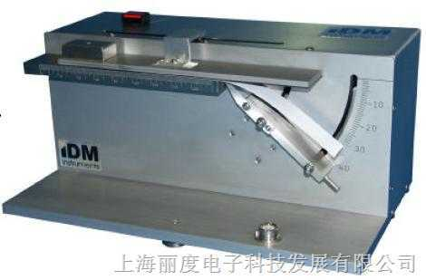 LS-0015-机械式布匹挺度测试仪