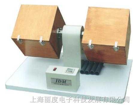 LP-0002-ICI起毛起球试验仪