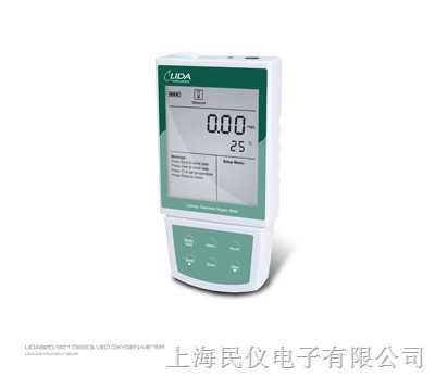 LIDA(BANTE)820/821溶解氧(DO)测定仪LIDA(BANTE)820/821溶解氧(DO)测定仪