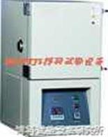 GDW-B台式高低温试验箱