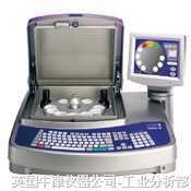 牛津仪器(上海)有限公司