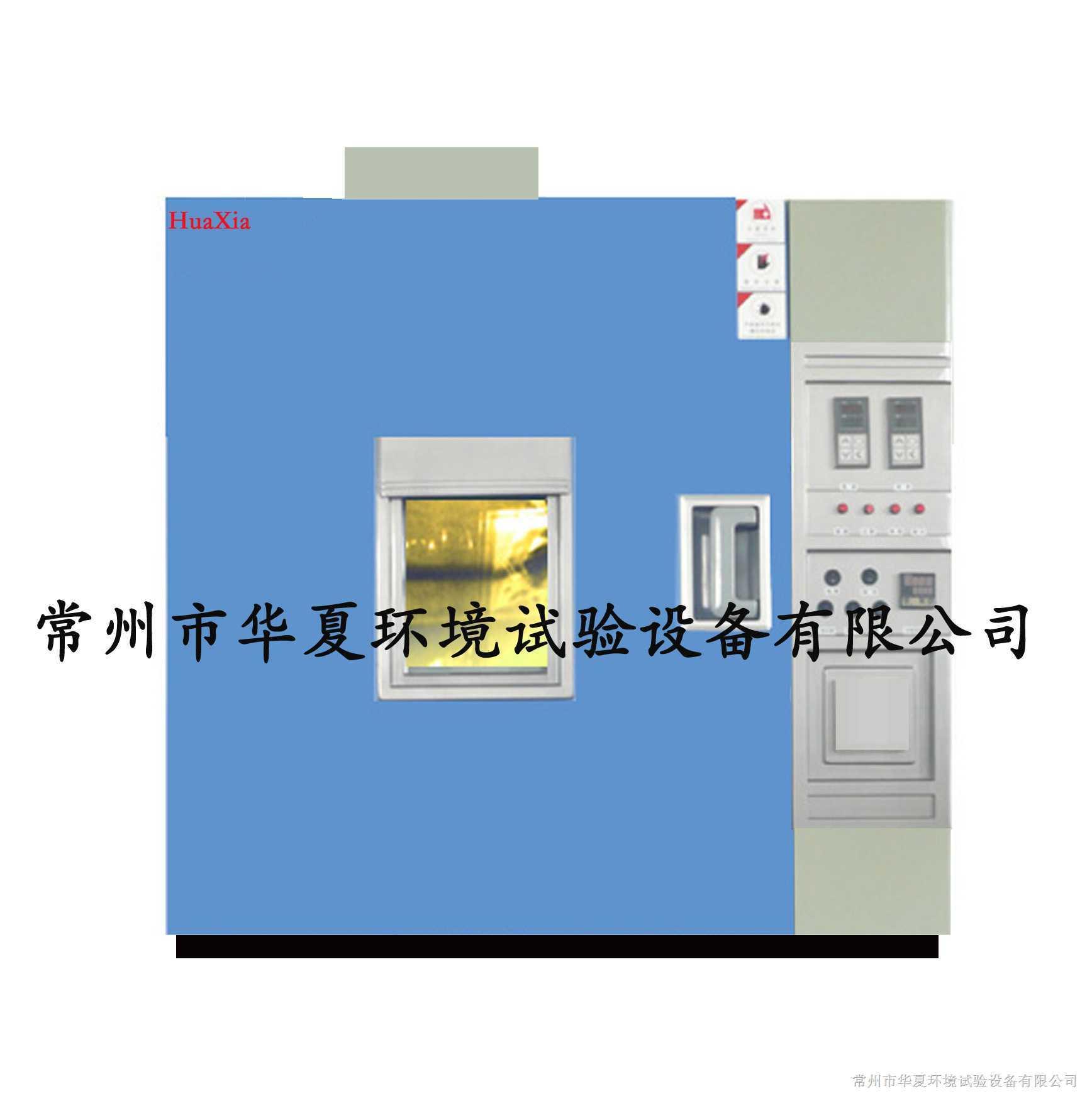 恒温恒湿试验箱HS-100