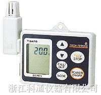 日本SATO佐藤SK-L200T II / SK-L200TH IIα自记温湿度记录仪
