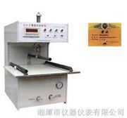 SKZ-10000-數顯式抗折儀-湘潭湘科儀器