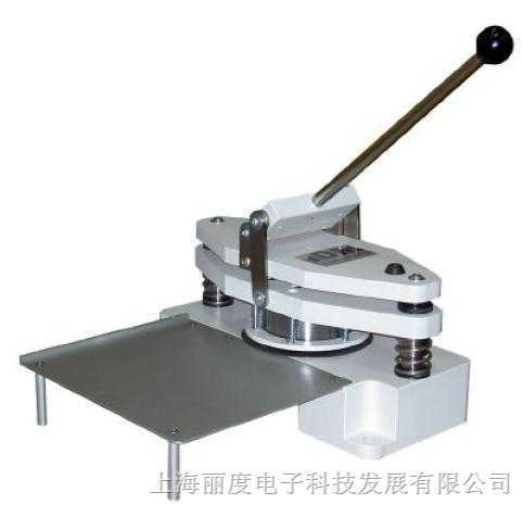 LC-0042-克数纸样切割器(100 cm2)