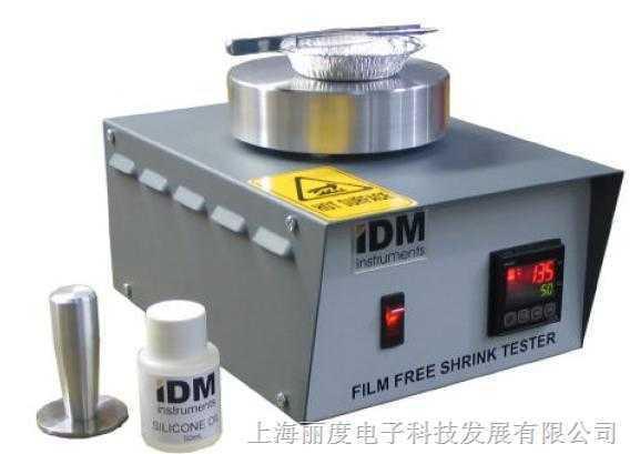 LF-0006-薄膜自由收缩测试仪