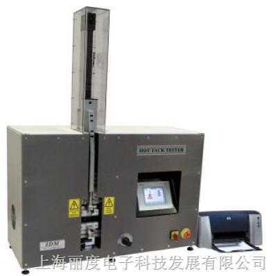 LH-0005 热粘测试仪