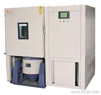 温度/湿度/振动综合环境试验设备