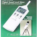 TES-1350A噪音计