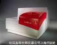 Micro DSC 7微量熱儀