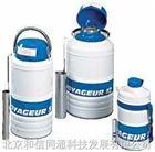 KGW液氮罐/杜瓦瓶