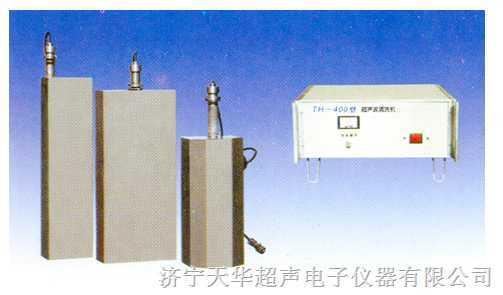 超声波电镀清洗机 电镀专用超声波清洗机