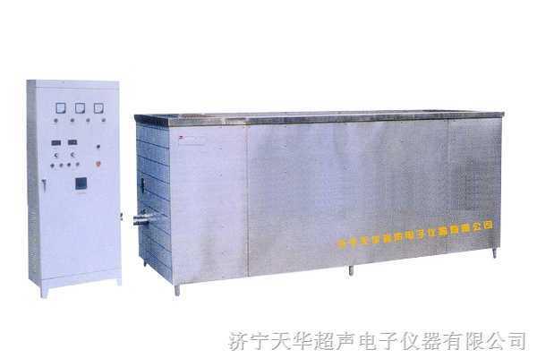 专业供应山东、河北、河南、江苏、安徽大功率超声波清洗机