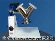 實驗室V型混合器/均質器 (V Mixters)