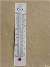 纸板温度计