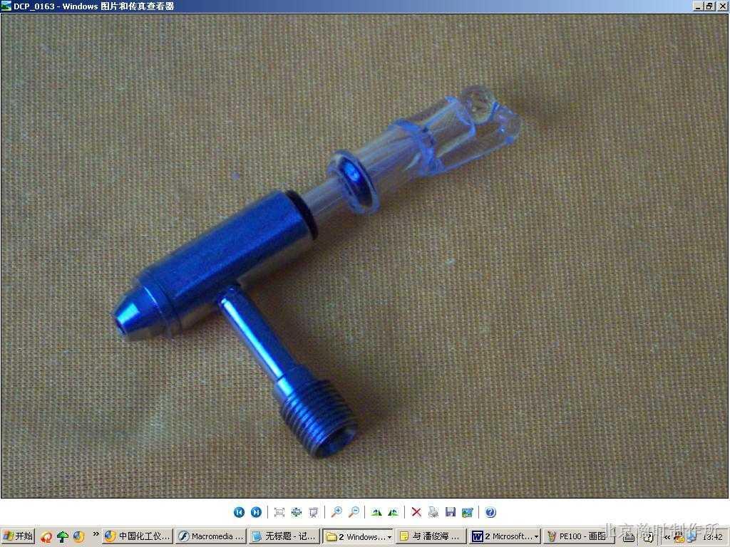 (WNA-1)AA-320金属套玻璃高效雾化器