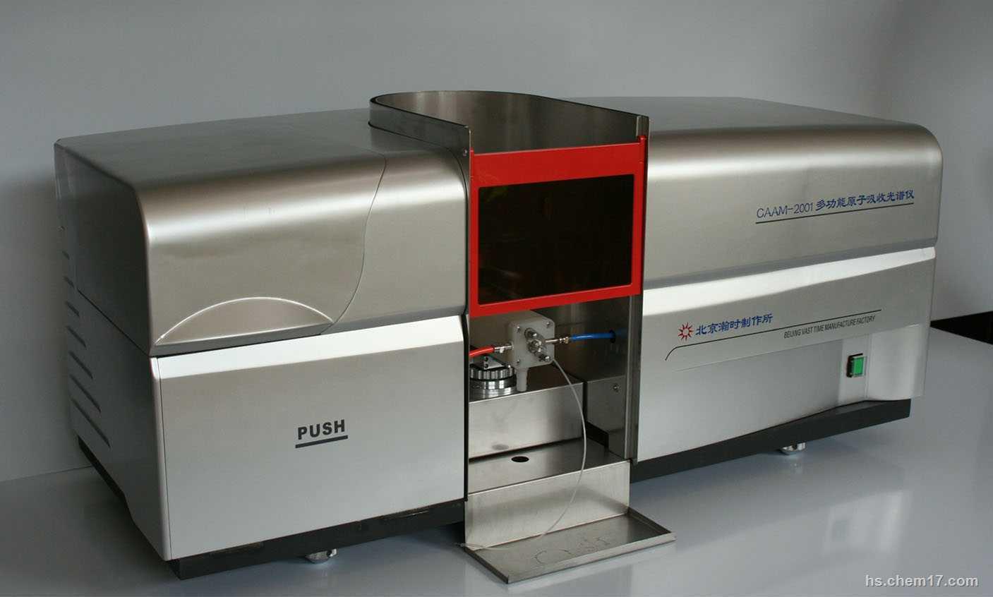 CAAM-2001系列多功能原子吸收光谱仪
