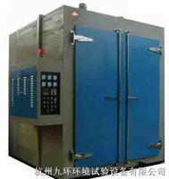 变压器固化炉