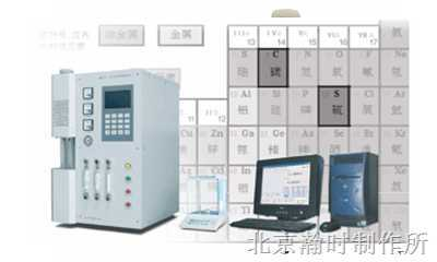 CS-901B高频红外碳硫分析仪