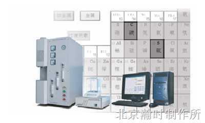 CS-902G高频红外碳硫分析仪