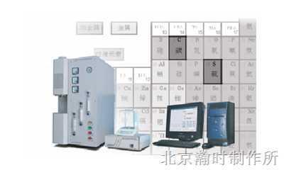 CS-902T高频红外碳硫分析仪