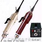 CL-4000电动螺丝刀|日本HIOS电动螺丝刀CL-4000